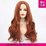 Japonés y coreano medio despedida hembra naranja natural pelucas de pelo rizado peluca delantera exp...
