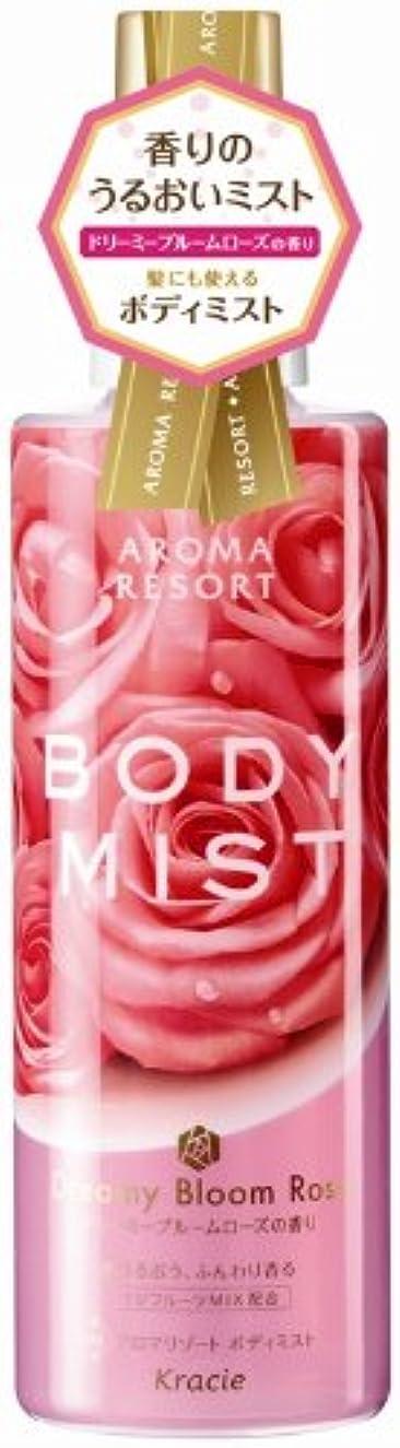 変わる申し込む説教するアロマリゾート ボディミスト ドリーミーブルームローズの香り 200mL