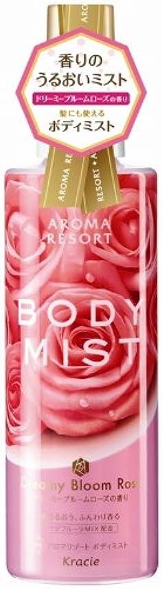 語到着する最大のアロマリゾート ボディミスト ドリーミーブルームローズの香り 200mL