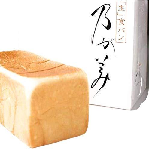 【乃が美】 高級生食パン 1本 (2斤) ※賞味期限:出荷日から3日以内
