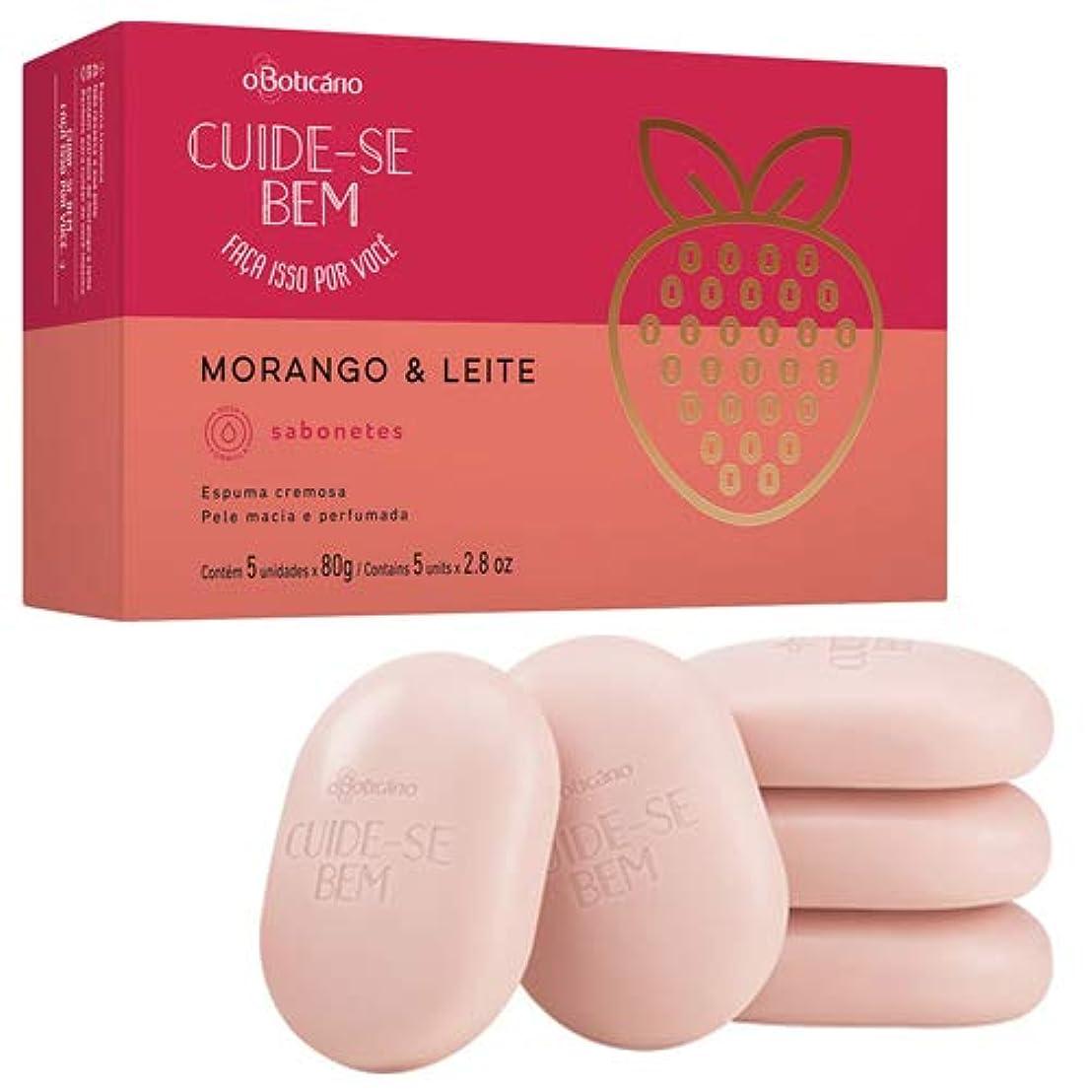 事体系的にパースオ?ボチカリオ クイデセベン CUIDE-SE BEM ソープ ストロベリー&ミルク boticario SABONETE MORANGO E LEITE 5×80g