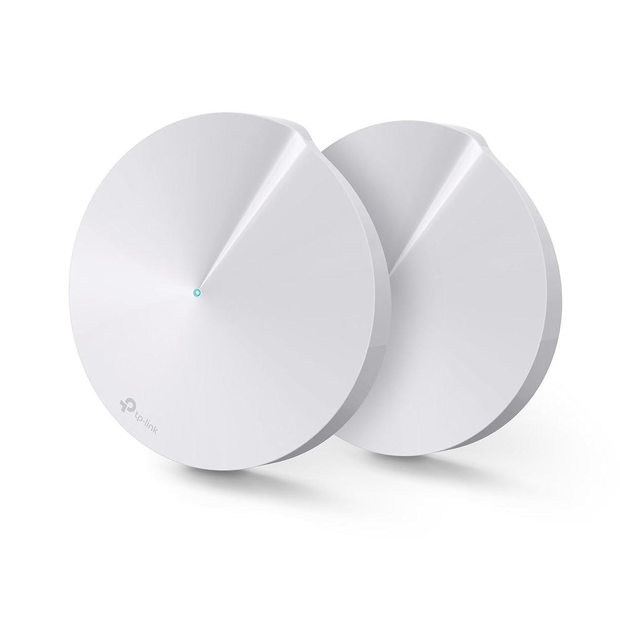 アラブ医薬是正【Amazon.co.jp限定】TP-Link WiFi 無線LAN ルーター トレンドマイクロ セキュリティ デュアルバンド AC1300 3年間無料 2ユニットセット メッシュ Wi-Fi システム Deco M5【Amazon Alexa対応製品】