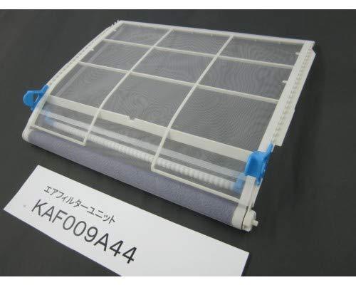 ダイキン(DAIKIN) ルームエアコン用エアフィルタ KAF009A44