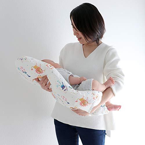 ねんねクッション洗える日本製ダブルガーゼ【mayu-マユ-】【CIRCUS-サーカス-】【全3柄】抱っこ布団寝かしつけクッション出産祝い(アニマル柄)