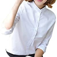 ELPIS レディース スタンドカラー シャツ ブラウス シンプル コットン 長袖 立襟 S M L XL 全9色 ( ホワイト,S )