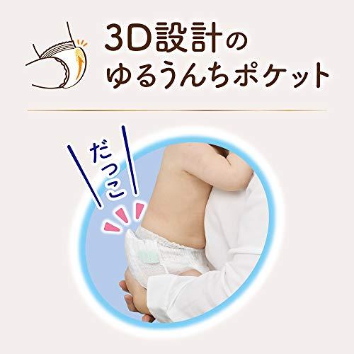 【パンツSサイズ】ナチュラルムーニーマンオーガニックコットンオムツ(4~8kg)50枚