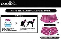 【BLIST】coolbit クールペットバンダナ ピンク【5枚セット】 /ヒンヤリ/冷却/ドッグ/犬/猫/熱中症/熱射病 (SSサイズ(ペット首周り):17~23cm)