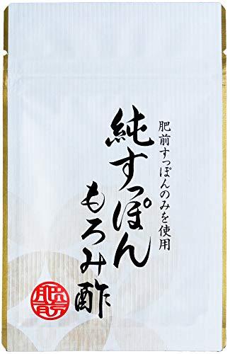 純 すっぽんもろみ酢 肥前すっぽん使用 コラーゲン ダイエット サプリメント