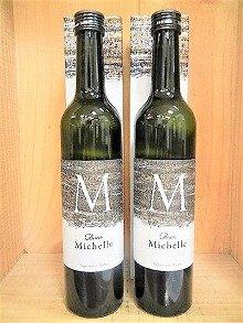 日本酒 beau Michelle ミッシェル 500ml 2本セット【伴野酒造】