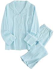 Gifort パジャマ 綿100 長袖 薄手 ルームウェア メンズ レディース ペア 夫婦 上下セット 吸汗 通気 肌に優しい 部屋着 春・夏・秋・冬用