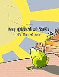 Five Meters of Time/पाँच मिटर को समय: Children's Picture Book English-Nepali (Bilingual Edition/Dual Language)