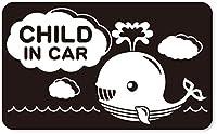 imoninn CHILD in car ステッカー 【マグネットタイプ】 No.33 クジラさん (黒色)