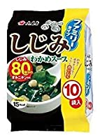 大森屋 しじみわかめスープ 10袋入×3パック