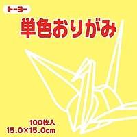 単色折紙15.0CM 111