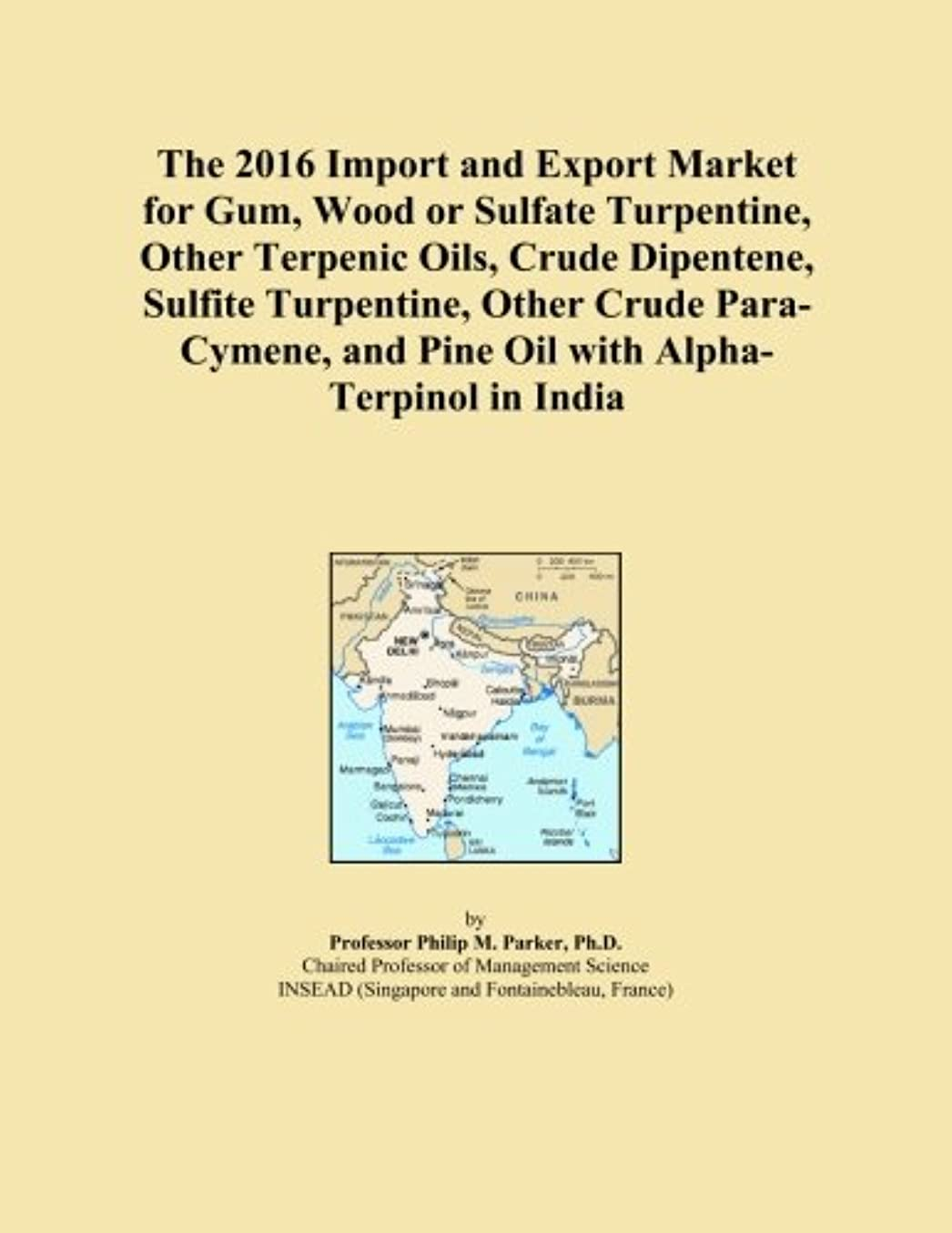 またはどちらか噛む器用The 2016 Import and Export Market for Gum, Wood or Sulfate Turpentine, Other Terpenic Oils, Crude Dipentene, Sulfite Turpentine, Other Crude Para-Cymene, and Pine Oil with Alpha-Terpinol in India