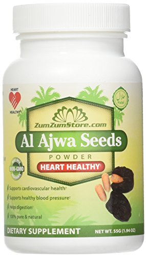 ZumZumstore Al Ajwa Seeds Sports Nu…