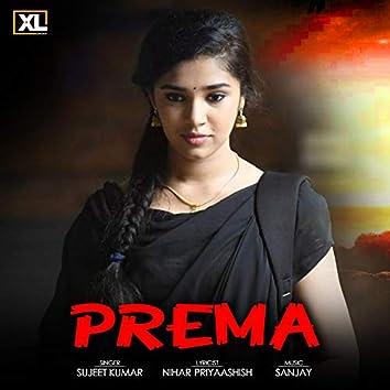 Prema (feat. Sujeet Kumar)
