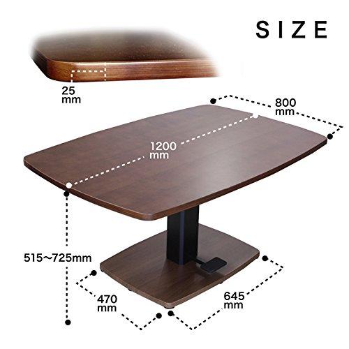 快適家具27℃『DW-1220昇降式テーブル』