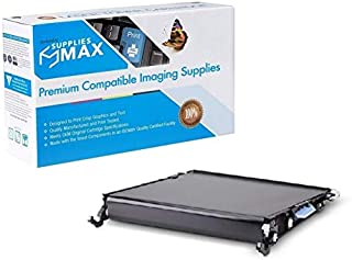 SuppliesMAX Compatible Replacement for HP Color Enterprise Laserjet CP-5520/5525/M750/M775 Transfer Kit (150000 Page Yield) (RM1-6168)