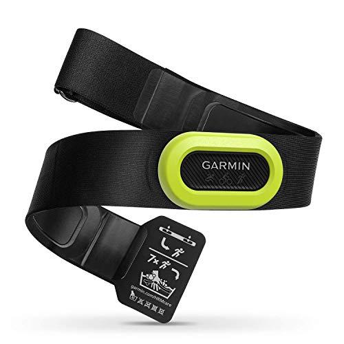 Garmin HRM Pro – Premium Herzfrequenz-Brustgurt für die Aufzeichnung + Speicherung von Herzfrequenzdaten/Laufeffizienzwerten, ANT+/Bluetooth-Sender, speichert & sendet die Daten auch nach dem Training