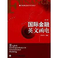 International Finance English correspondence(Chinese Edition)