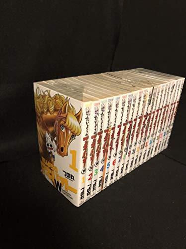 たいようのマキバオーW コミック 1-20巻完結セット (プレイボーイコミックス)