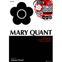 MARY QUANT 2011 Autumn/Winter (e-MOOK) (e-MOOK 宝島社ブランドムック)
