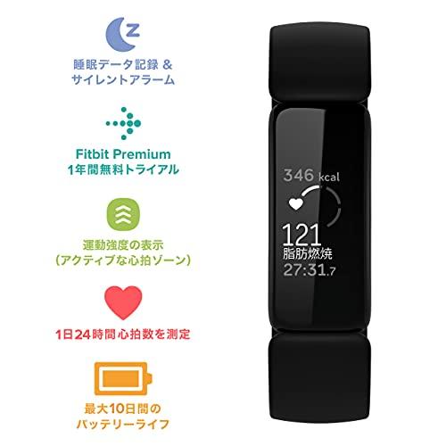 FitbitInspire2フィットネストラッカーBlackブラックL/Sサイズ[日本正規品]