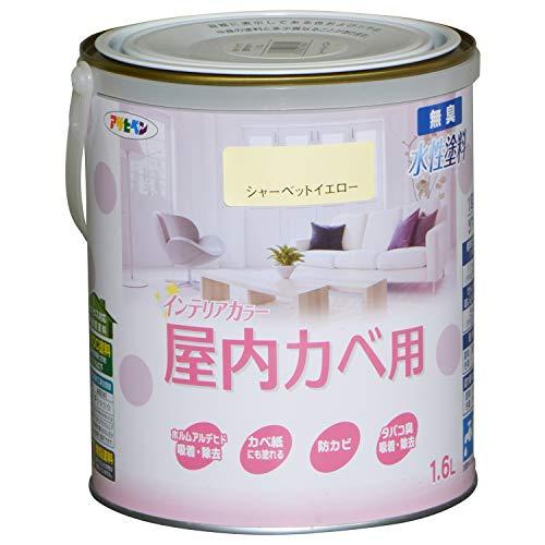 水性インテリアカラー 屋内カベ用 1.6L