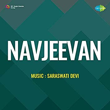 Navjeevan (Original Motion Picture Soundtrack)