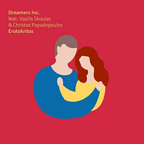 Dreamers Inc. feat. Christos Papadopoulos & Vasilis Skoulas