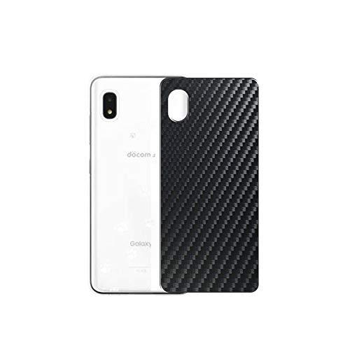VacFun 2 Piezas Protector de pantalla Posterior, compatible con Samsung Galaxy A51 5G SC-54A, Película de Trasera de Fibra de carbono negra