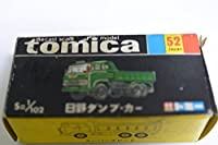 トミカ」黒箱 52 日野 ダンプ・カー 1/102 日本製