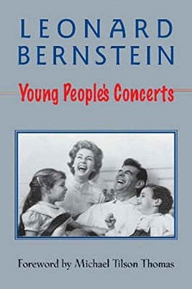 の前でスラダム匹敵しますYoung People's Concerts (Softcover) (Amadeus) (English Edition)