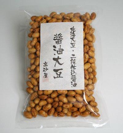 醤油大豆(国産) 120g入