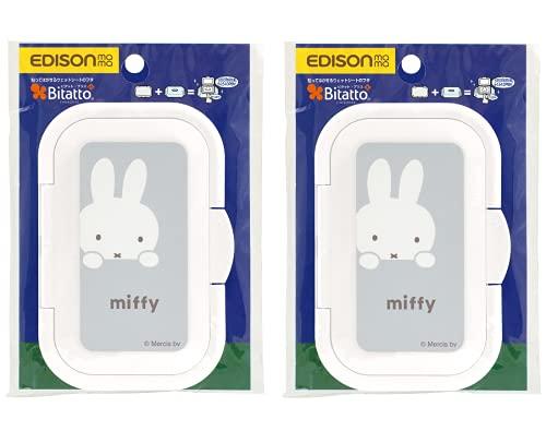 エジソン(EDISON) Bitatto ビタットプラス 赤ちゃん おしりふき ウェットシートのふた ミッフィー 縦型 グレー 2個セット
