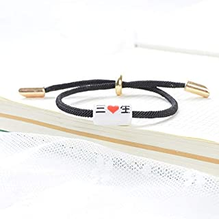 New Couple Three Life Iii Bracelet Small Fresh Male Girl Love Letter A Pair of Woven Hand Rope Gift