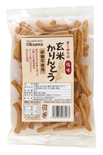 玄米かりんとう(塩味) (70g) 【オーサワジャパン】