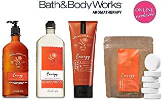 Bath and Body Works Aromatherapy ORANGE GINGER Deluxe Set Gift Set - Body Cream and Moisturizing Body Wash - Full Size