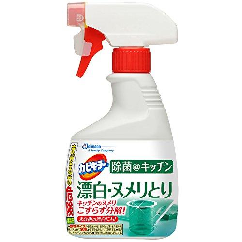 カビキラー 台所用漂白剤 除菌@キッチン 漂白・ヌメリ取り 泡スプレー 本体 400g