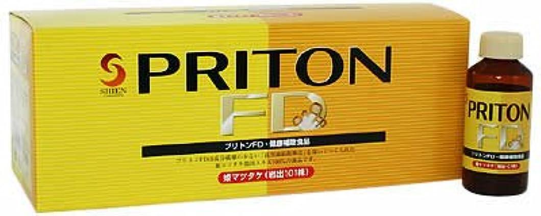 オフセット奇妙なキノコプリトンFD 姫マツタケ(岩出101株使用)4.5g*10本
