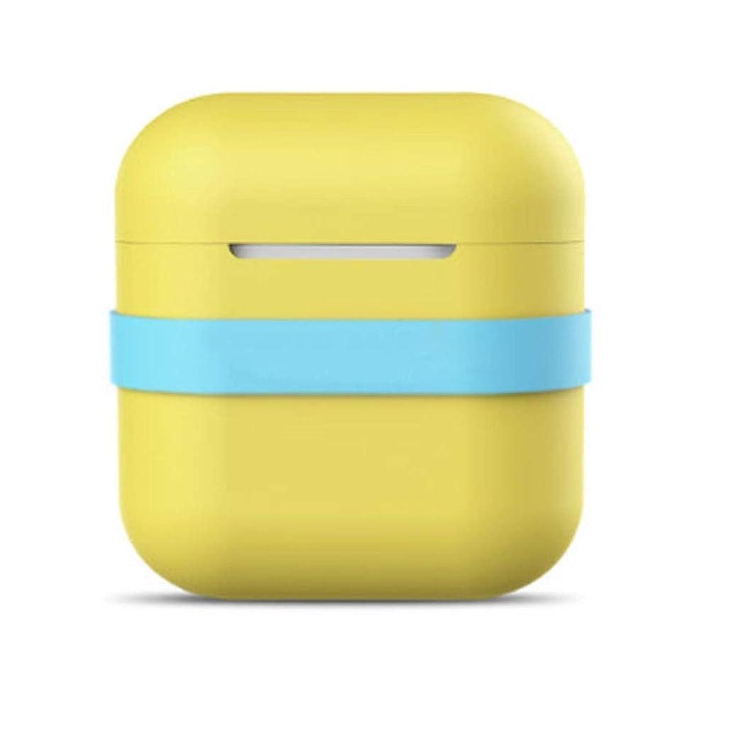 アドバイス覗く尊厳Jielongtongxun ヘッドホンセット - アンチドロップ収納AirPodsケース、ドロッププルーフで丈夫、新鮮で美しい、美しいギフト(ブラック、ピンク、レッド、ホワイト、イエロー) シンプルで美しい (Color : Yellow)