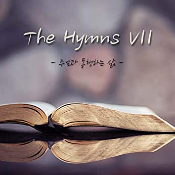 Life with God' The Hymns 7th