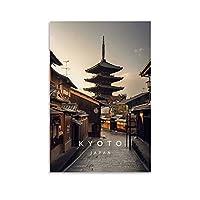 京都日本キャンバスアートポスターとウォールアート写真プリントモダンファミリーの寝室の装飾ポスター,男子女の子の寝室の装飾画のキャンバスの壁の芸術のためのユニークなデザインのクールなポスター24x36inch(60x90cm)