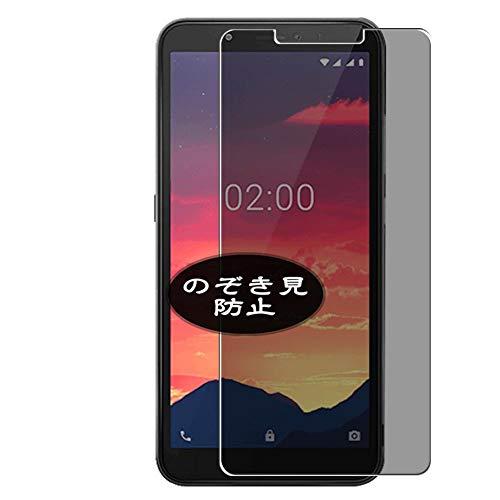 VacFun Anti Espia Protector de Pantalla, compatible con Nokia C2, Screen Protector Filtro de Privacidad Protectora(Not Cristal Templado) NEW Version
