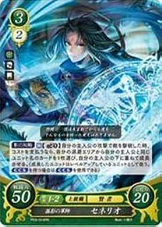 Fire Emblem 0 Cipher Card Game Promo Oliver P03-003PR