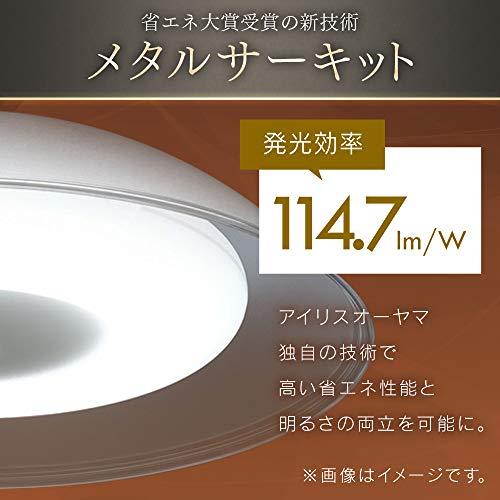 IRISOHYAMA(アイリスオーヤマ)『LED洋風ペンダントライト(PLM6DL-YA)』