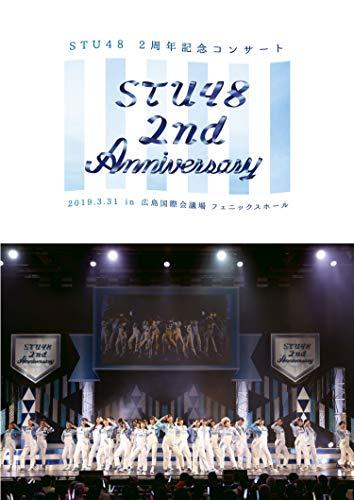 [画像:STU48 2nd Anniversary【DVD】]