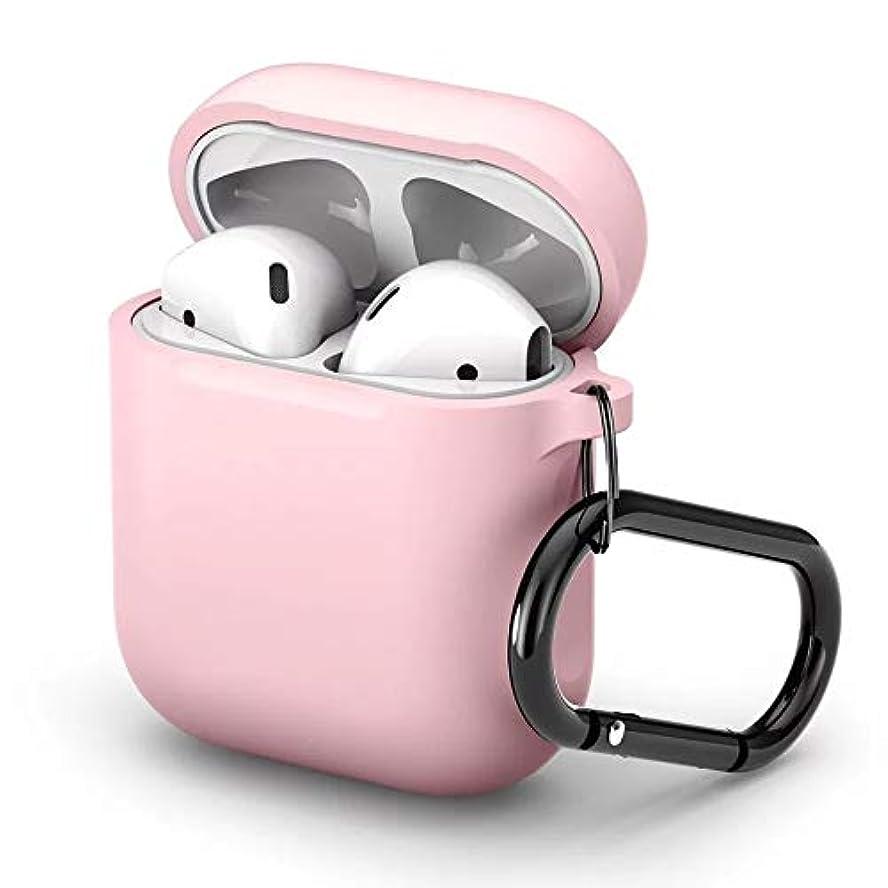 しかしながら虐殺コンパスJIANGNIJPイヤホン保護ケース Apple AirPods用の厚いシリコンイヤホン保護ケース(フック付き) (色 : ピンク)