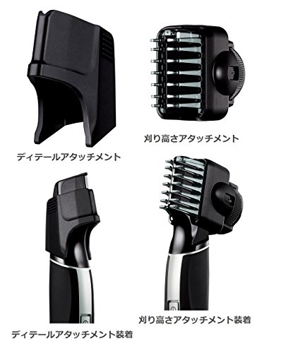 パナソニックヒゲトリマー充電・交流式黒ER-GD60-K